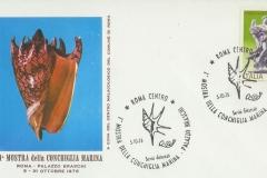 Italy 1976 della Conchiglia Marina Voluta