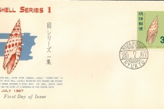 Ryukyu Islands 1967 Mitra mitra