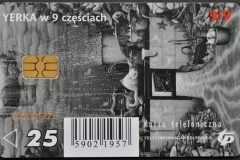 Poland Bivalve9 409 Back