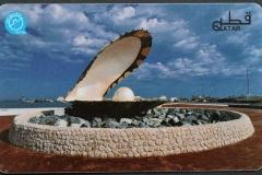 Qatar Pinctada margaritifera pearl 83