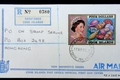 Cook Island, 17.03.1975, 92 x 165 mm.