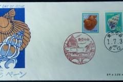 Japan 1989,