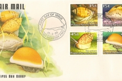 Papua New Guinea 1986 Cypraea aurantium valentia