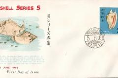 Ryukyu Islands 1968 Lambis bulla