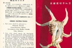 Ryukyu Islands 1968 Lambis chiragra Contents