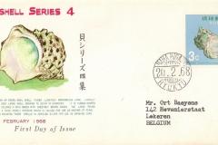 Ryukyu Islands 1968 Turbo marmoratus