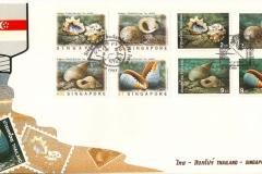 Singapore Thailand Joint Issue 1997 Marginella