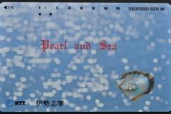 Japan 1991 Pinctada margaritifera pearl 47