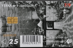 Poland Bivalve7 408 Back