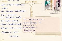 Postcard-013