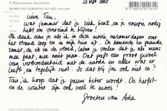 Postcard-035