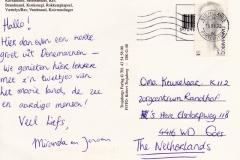 Postcard-049