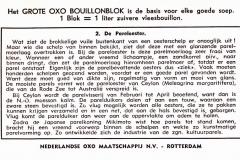 Oesters2-OXO-CHROMO-back